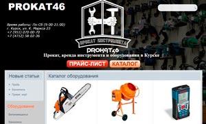 prokat46