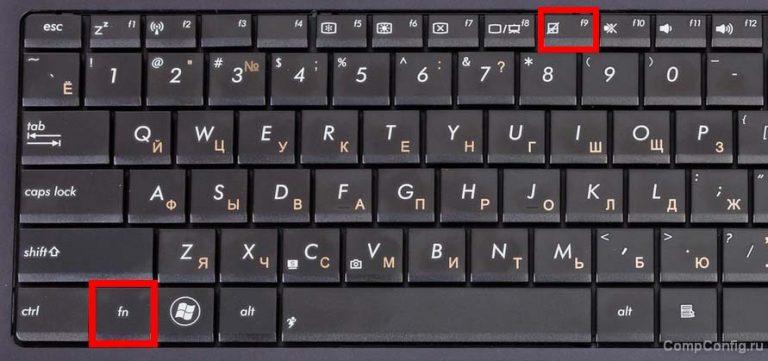 Как сделать звук на компьютере с помощью клавиатуры
